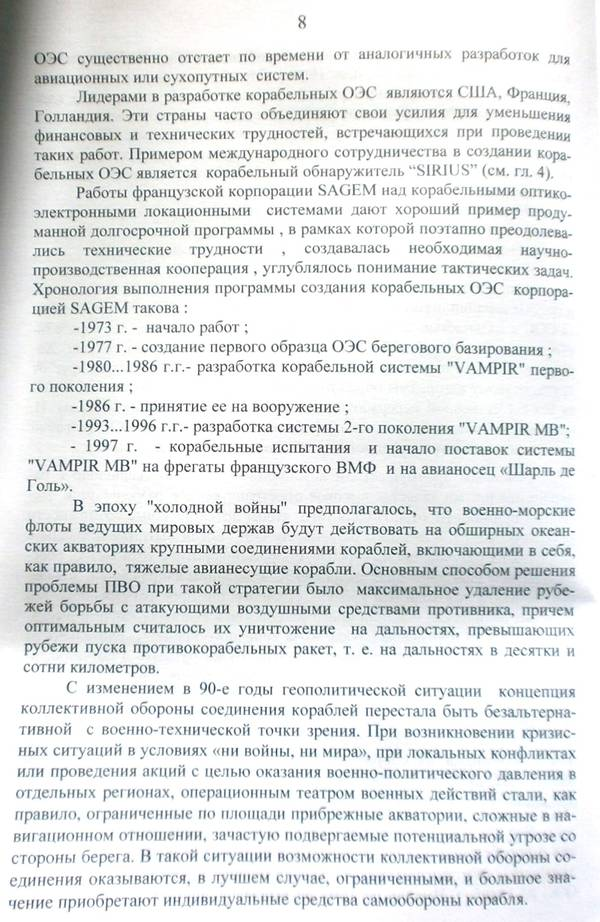 http://s7.uploads.ru/t/6umrC.jpg