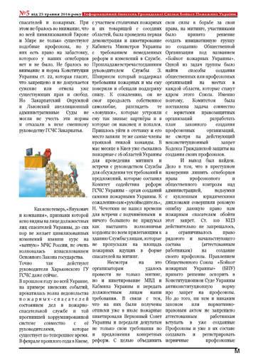 http://s7.uploads.ru/t/6vEiQ.jpg