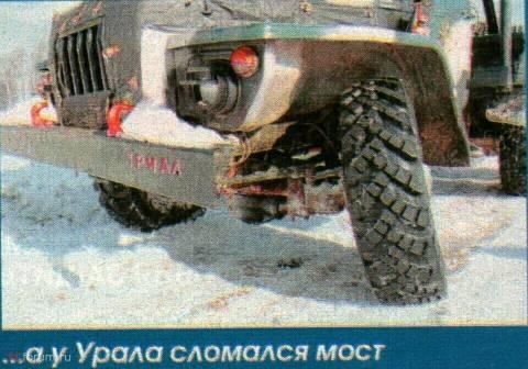 http://s7.uploads.ru/t/6wnQW.jpg