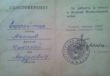 http://s7.uploads.ru/t/6y0Nn.jpg