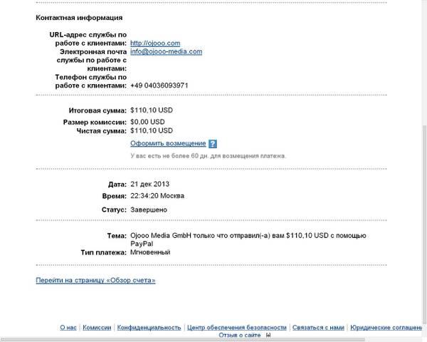 http://s7.uploads.ru/t/6zQr7.jpg