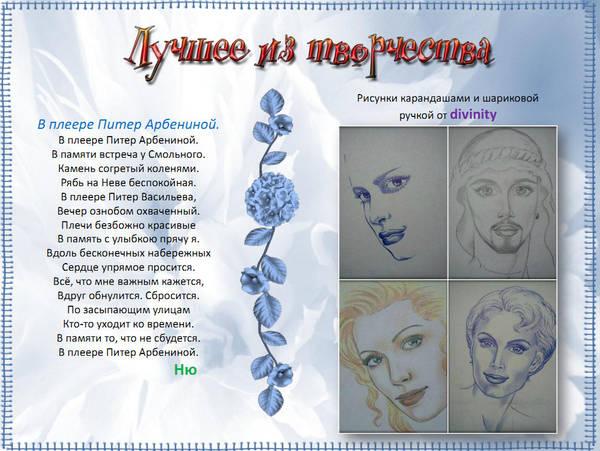 http://s7.uploads.ru/t/6zlGh.jpg