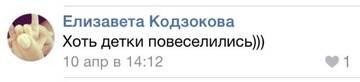 http://s7.uploads.ru/t/6ztnY.jpg