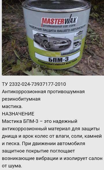 http://s7.uploads.ru/t/71yr8.png