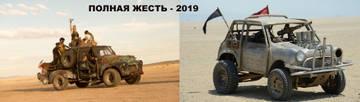 http://s7.uploads.ru/t/72BYU.jpg
