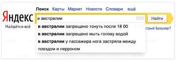 http://s7.uploads.ru/t/73MNd.jpg