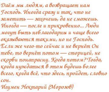 http://s7.uploads.ru/t/790DO.jpg