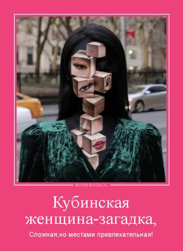 http://s7.uploads.ru/t/79JGN.jpg