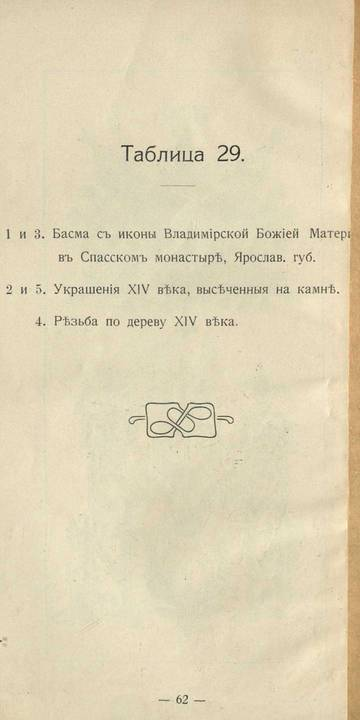 http://s7.uploads.ru/t/79oh1.jpg