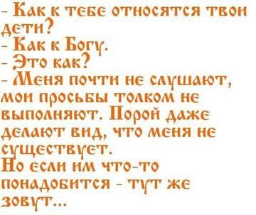 http://s7.uploads.ru/t/7ATna.jpg