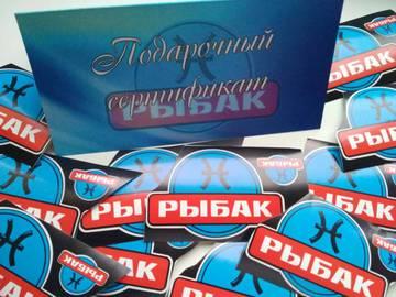 http://s7.uploads.ru/t/7FTXU.jpg