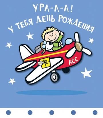 http://s7.uploads.ru/t/7HPQW.jpg