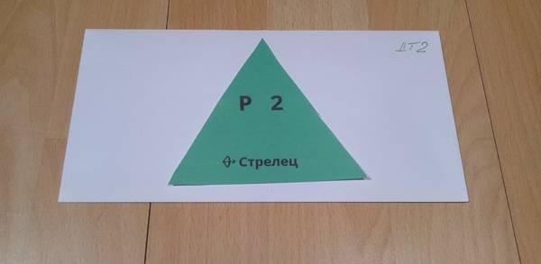 http://s7.uploads.ru/t/7MbyL.jpg