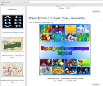 http://s7.uploads.ru/t/7N8vC.jpg