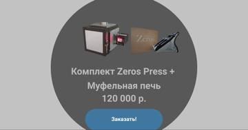 http://s7.uploads.ru/t/7QOFj.jpg