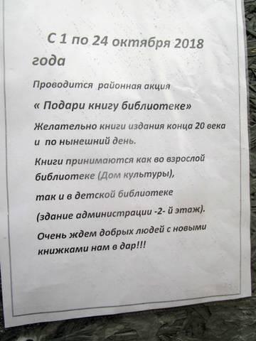 http://s7.uploads.ru/t/7UJnY.jpg