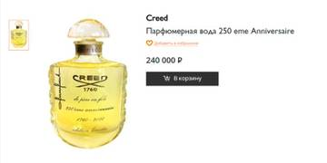 http://s7.uploads.ru/t/7V8Fm.jpg