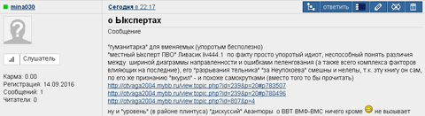 http://s7.uploads.ru/t/7XArm.png
