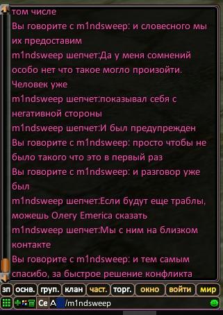 http://s7.uploads.ru/t/7XpB8.jpg