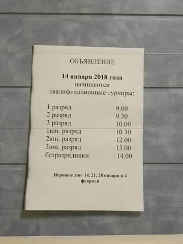http://s7.uploads.ru/t/7dpYT.jpg