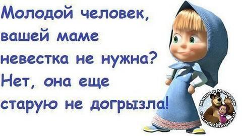 http://s7.uploads.ru/t/7gaEq.jpg