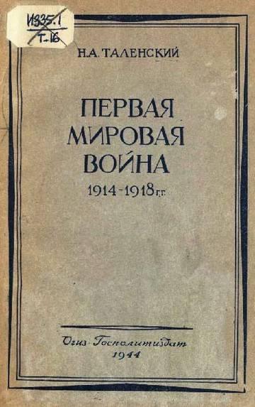 http://s7.uploads.ru/t/7hUdI.jpg