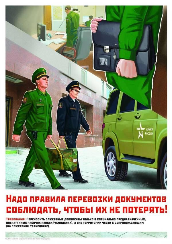 http://s7.uploads.ru/t/7mlEQ.jpg