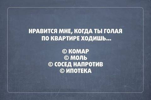 http://s7.uploads.ru/t/7oiHp.jpg