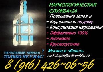 http://s7.uploads.ru/t/7qzsE.jpg