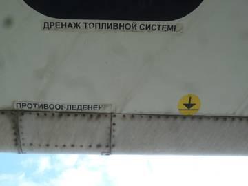 http://s7.uploads.ru/t/7uyON.jpg
