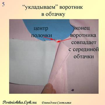 http://s7.uploads.ru/t/7vnCG.jpg