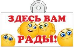 http://s7.uploads.ru/t/7w3GP.jpg