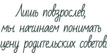 http://s7.uploads.ru/t/7xyeD.jpg