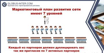 http://s7.uploads.ru/t/7yoQg.png