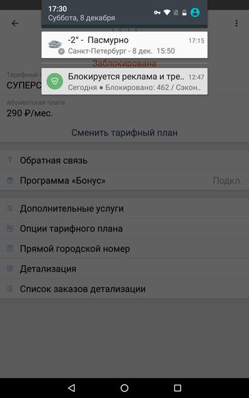 http://s7.uploads.ru/t/7zAV4.png