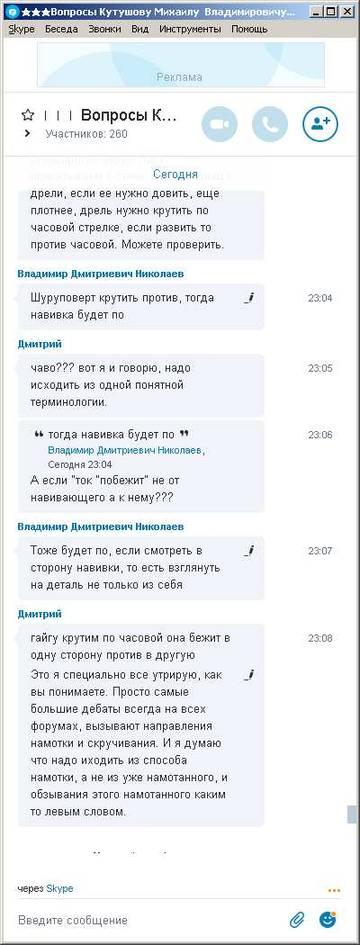 http://s7.uploads.ru/t/81hpN.jpg