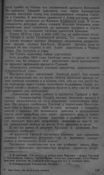 http://s7.uploads.ru/t/83OqA.jpg