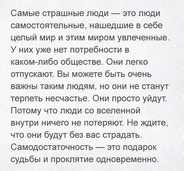 http://s7.uploads.ru/t/83lts.jpg