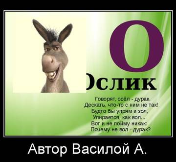http://s7.uploads.ru/t/862gf.jpg