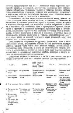 http://s7.uploads.ru/t/87PDa.jpg