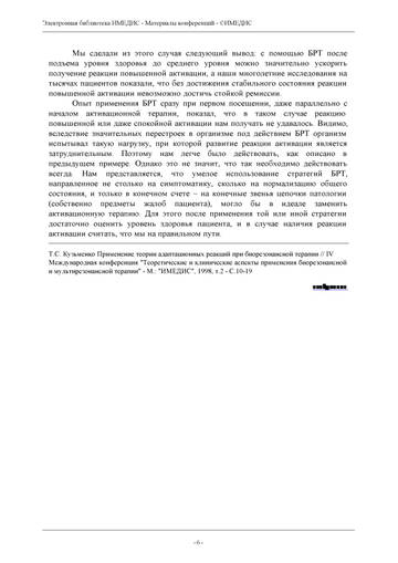 http://s7.uploads.ru/t/8BADz.jpg
