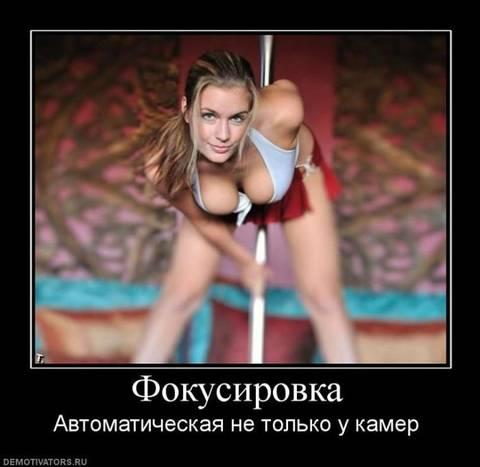 http://s7.uploads.ru/t/8FCWG.jpg