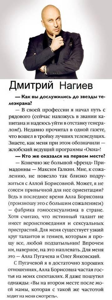 http://s7.uploads.ru/t/8FRzO.jpg
