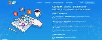 http://s7.uploads.ru/t/8GEYc.jpg