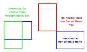 http://s7.uploads.ru/t/8NyJm.jpg
