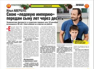 http://s7.uploads.ru/t/8OoAS.jpg