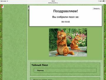 http://s7.uploads.ru/t/8QXuN.png
