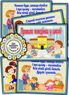 http://s7.uploads.ru/t/8RkJ3.jpg