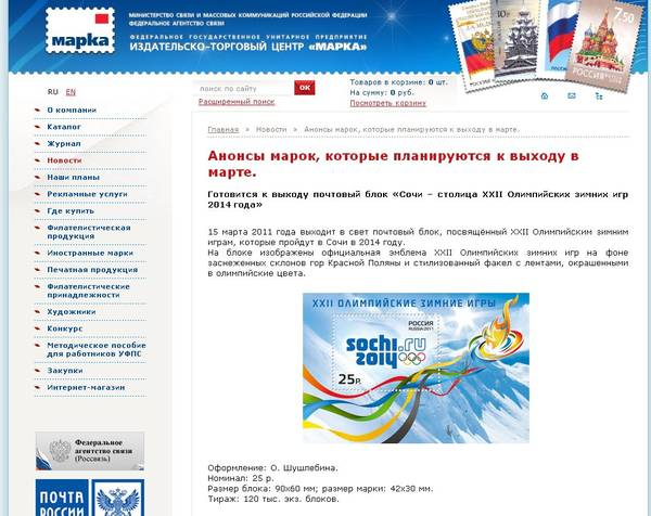 http://s7.uploads.ru/t/8SEXJ.jpg