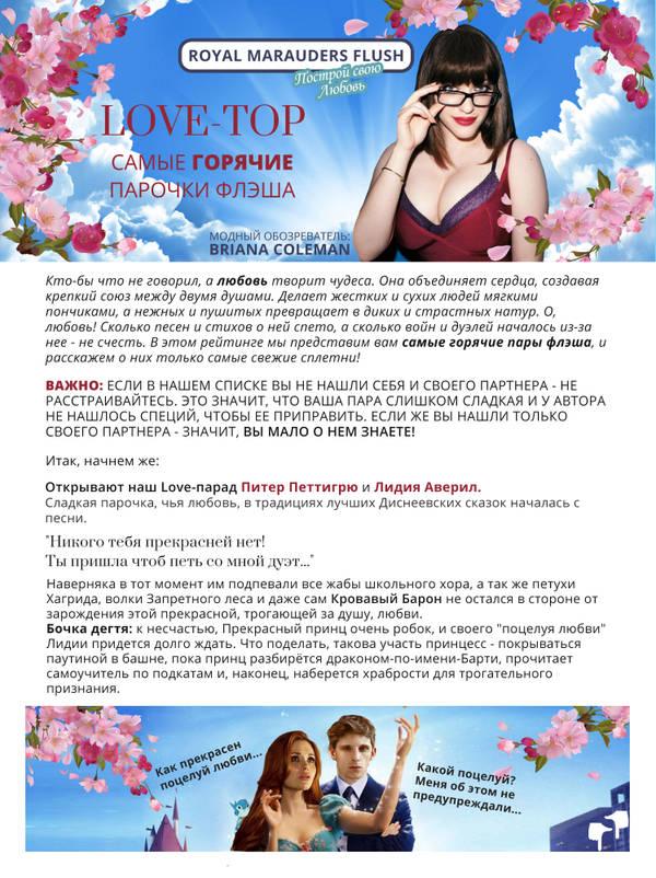 http://s7.uploads.ru/t/8TdZj.jpg